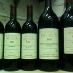 Old vintages of Trevallon at St. John restaurant